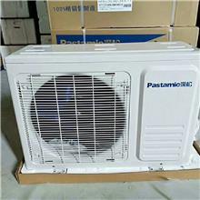 苏州家用空调出租 集装箱空调租赁活动进行中 小区安置房麻将室空调出租