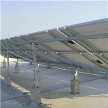 青岛光伏生产产家,光伏支架通过太阳能转化为电能,安装便捷,节能环保。