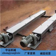 中运机械供应 石灰石粉螺旋输送给料设备 焦炭粉螺旋输送机 LS螺旋输送上料机 厂家定制