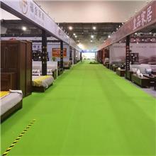 绿色黄色蓝色一次性平面展览地毯 加厚拉绒 展厅展览舞台开业庆典 价格便宜