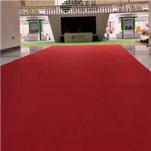 山东润利定制针刺无纺布覆膜展览地毯 价格便宜 一次性开业舞台用