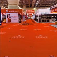 展览平面地毯 展会舞台开业迎宾用 厂家生产批发 价格优惠