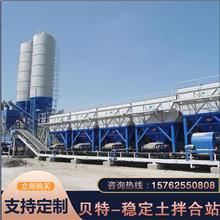 水稳拌和站控制系统 水稳拌合站二次搅拌 潍坊贝特水稳拌和站厂家