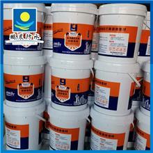 高聚物改性沥青防水涂料  sbs液体卷材抗裂防水涂料 广西高聚物改性沥青防水涂料  鹏晨防水