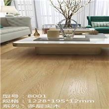 运动厂实木地板 实木复合地板价格 E0多层复合地板 嘉琦