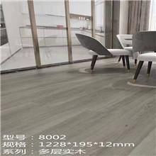 实木复合地板 复合地板供应现货 量大可议价 嘉琦