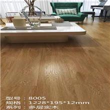 家装地板 实木复合地板批发 量大从优 嘉琦地板