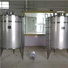 发酵型乳酸菌饮料生产线 酸奶杀菌生产线 全套酸奶加工设备 晟尔机械