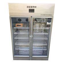 发酵型乳酸菌饮料生产线 酸奶加工设备  单位食堂用酸奶生产线 晟尔机械
