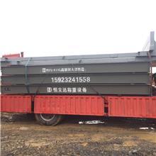 重庆厂家直销定制地磅尺寸 电子地磅汽车衡安装 高强钢地磅