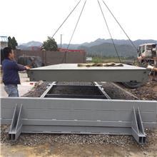 重庆高强钢地磅 供应电子地磅大小规格定制 重庆地磅秤