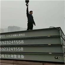 重庆电子秤地磅批发厂家 防爆电子地磅 100吨高强钢地磅