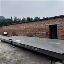 重庆涪陵电子地磅 农业地磅规格 恒立达称重地磅