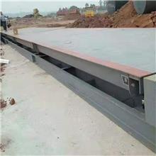 610L高强钢地磅 重庆地磅厂家生产 地磅定制 供应不同规格