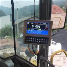 铲车电子秤 装载机称重电子秤 重庆装载机秤公司