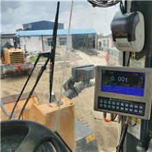 重庆称重铲车秤厂家 高精度装载机秤型号 装载机电子秤批发价格