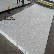 快速铺装路面防滑垫板厂家价格