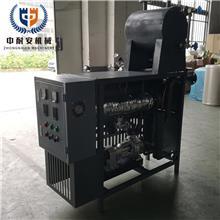 辊轮辊筒油加热器 压花辊筒油加热器 压延机滚轮油加热器
