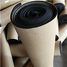 9mm空调管用橡塑管 国标B1B2级橡塑板 源头厂家胜城定制