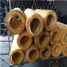 胜城直销各种型号 防火玻璃棉管壳 高密度耐低温玻璃棉管