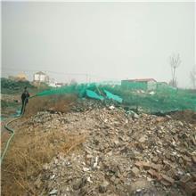 铁路运输煤炭抑尘剂 搅拌站抑尘剂 有效节能绿色环保