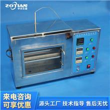ZT-4322阻燃测试仪器 垂直法阻燃仪 阻燃材料公司