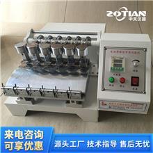 ZT-5622染色质免疫沉淀试验 染色摩擦坚牢度试验机 色牢度测试仪器