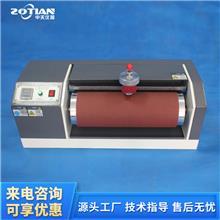ZT/ASR牌DIN耐磨测试仪器 耐磨擦试验机 漆膜耐磨试验机