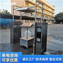ZT-LY北京淋雨试验箱 防水等级测试仪器 淋雨检测设备
