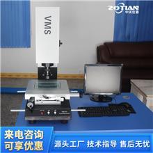ZT-VMS东莞全自动影像测量仪 影像测量仪器品牌 影像质量测试