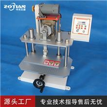 ZT-3012海绵压缩变形试验仪 压缩变形率反复压缩试验机 材料压缩试验
