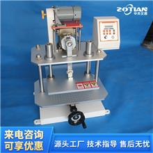 ZT-3012海绵压缩试验机 压缩变形率压缩变形检测 压缩强度检测