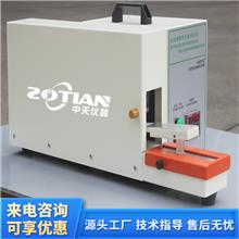 ZT-5622室温干滑动摩擦磨损试验机 织物耐磨性测试 耐磨性测试仪器