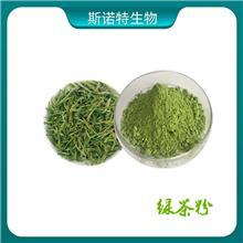 绿茶粉 斯诺特生产 绿茶浓缩粉 全水溶 可定制