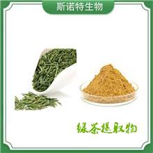 绿茶提取物10:1 绿茶粉 茶多酚 可定制