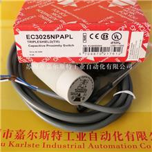 瑞士佳乐CARLO GAVAZZI 电容传感器 EC3025NPAPL