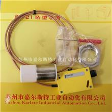 瑞士佳乐CARLO GAVAZZI 电容传感器 ECH3010PPAT-1