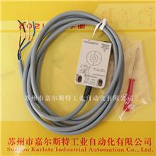 瑞士佳乐CARLO GAVAZZI 电感传感器 EI0801NACS