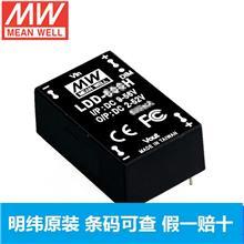 LCM-40DA 台湾明纬MEAN WELL 40W多级输出恒流型LED驱动器
