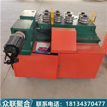 几字钢大棚建造弯管机 工艺品弯管机器 弯管机 现货