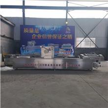 拉伸膜真空包装机喜蛋 山东鲁康 420全自动连续式封口机