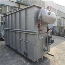 5吨每小时气浮机 风电场污水处理设备 射流气浮净化机 分散式气浮设备
