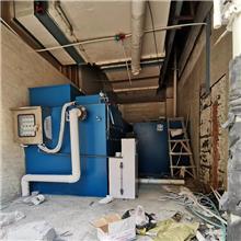 每天6立方豆制品污水处理设备 金属酸洗磷化污水处理设备欢迎咨询