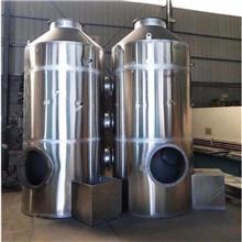 喷淋洗涤塔 喷淋塔净化器 PP废气喷淋塔 厂家出售