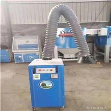 移动式焊烟净化器 焊锡烟雾净化器 移动焊烟机 烟雾净化器