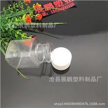 生产 化妆水喷雾瓶 30毫升白色材质聚酯瓶 磨砂喷雾瓶 售后无忧