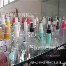 出售 磨砂喷雾瓶 化妆水喷雾瓶 化妆品乳液瓶 服务贴心