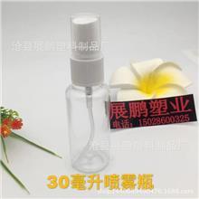 供应 磨砂喷雾瓶 化妆水喷雾瓶 100ml方形毫升聚酯喷瓶 种类繁多
