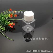 生产出售 手扣式喷雾瓶 化妆水喷雾瓶 30毫升白色材质聚酯瓶 规格多样