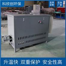 沥青导热油加热器 煤改电导热油炉 1-1000KW 功率定制